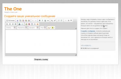 one.web2.com.ua
