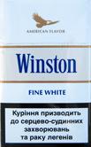 winston_white